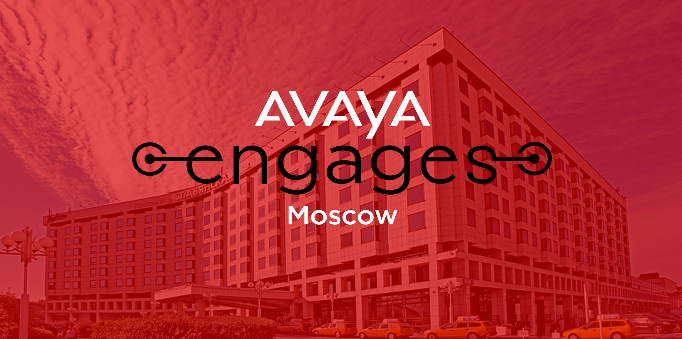 Avaya Engages Moscow.png