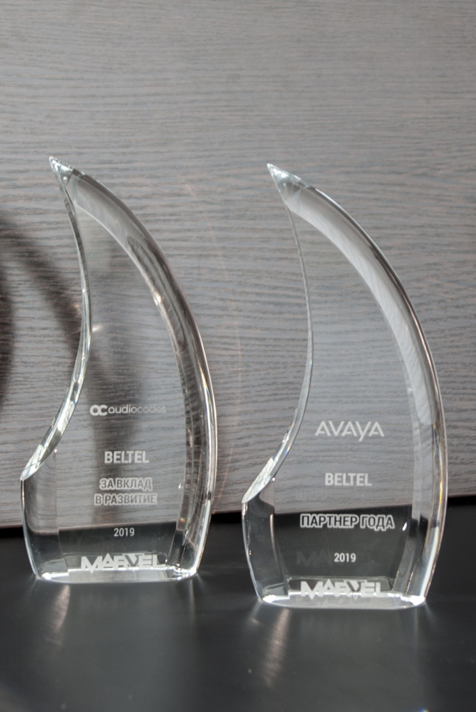 Marvel_Avaya_AudioCodes_awards2019.jpg
